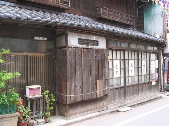 Ryokan Sawanoya: Typical building in Shitamachi neighborhood