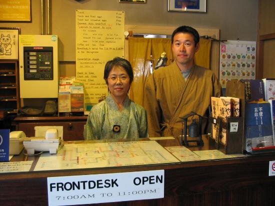 Ryokan Sawanoya: Owners of Sawanoya