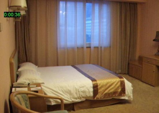 City Line Hotel (Harmony) : Bed