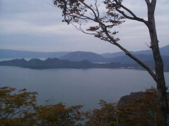 Tohoku, Japón: Lake Towada