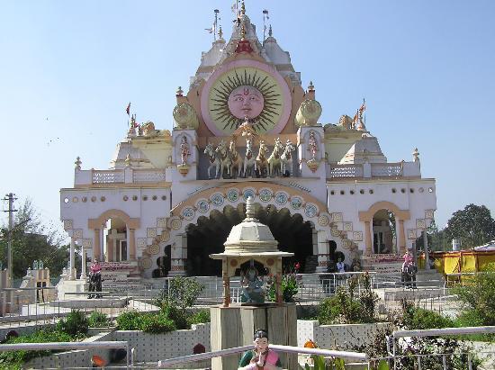 Foto de Gujarat