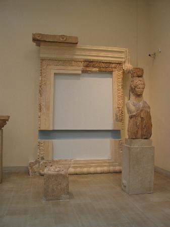 พิพิธภัณฑ์เดลฟี: delphi museum