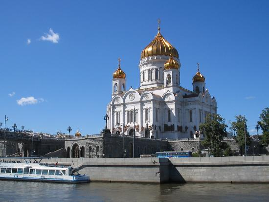 Moscú, Rusia: Cathedral of Christ the Redeemer