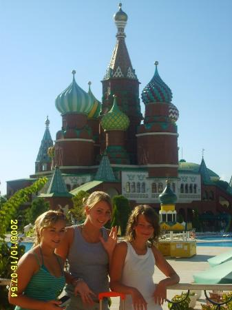 WOW Kremlin Palace: the children outside reception