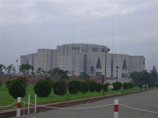 Dhaka City, Bangladesh: The main parliament building