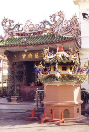 Yap Kong Si Temple, Penang