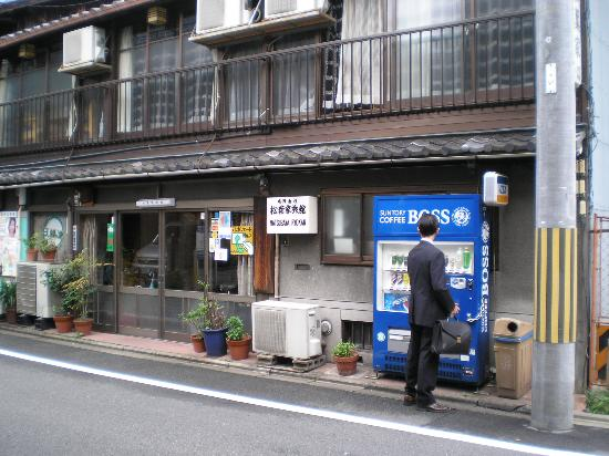 Matsubaya Inn: Exterior of Matsubaya Ryokan