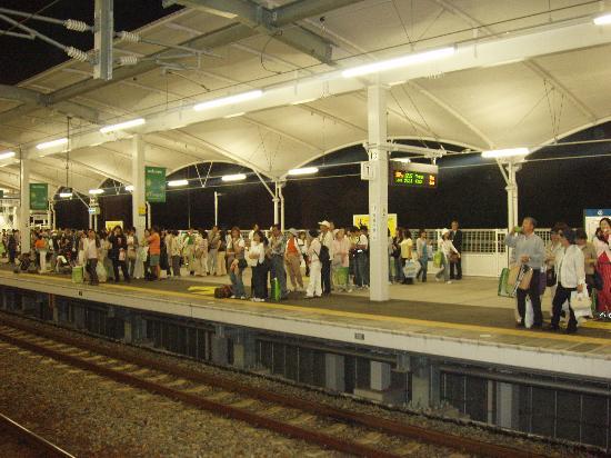 Nagoya, Japan: Station at EXPO 2005