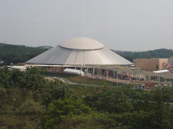 Nagoya, Japan: EXPO Dome