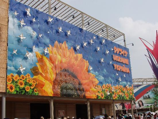 Nagoya, Japan: Ukraine Pavilion