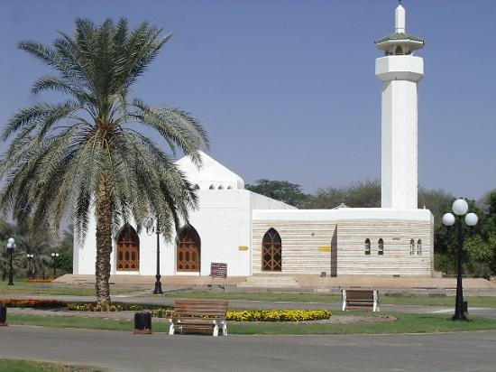 Hilton Al Ain: Mosque at Hili Archeological Gardens, Al Ain, UAE