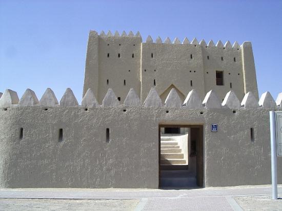 Hilton Al Ain: Hili Fort, Al Ain, UAE