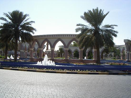 Hilton Al Ain: Town Centre, Al Ain
