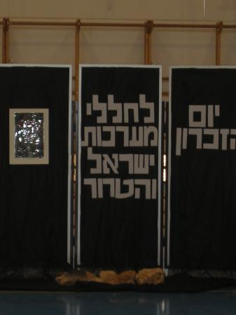 Knesset (Parliament) : In the Knesset
