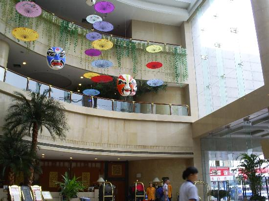 Ocean Hotel Shanghai: Lobby Entrance