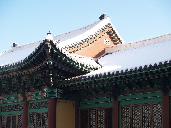 The Shilla Seoul: Guest House on the grounds of the Shilla