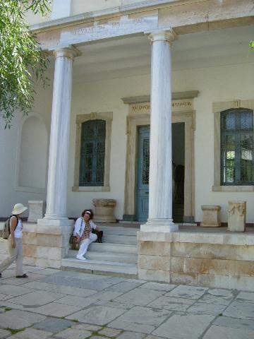 Samos: Archaeological Museum - TripAdvisor