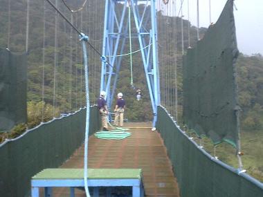 One of the suspension bridges