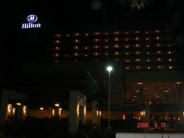 Hilton Barbados at night