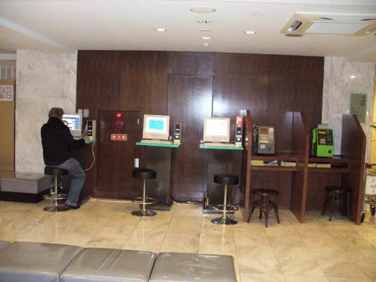 Hotel Asia Center of Japan: 500 Yen/day internet in the room, PCs in lobby