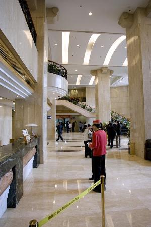 China Mayors Hotel : Lobby