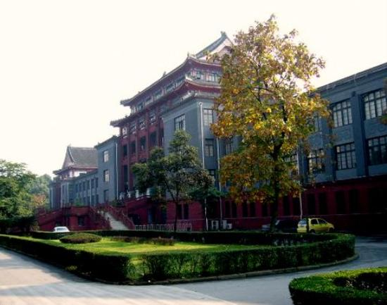 Chengdu, Chine : Sichuan University