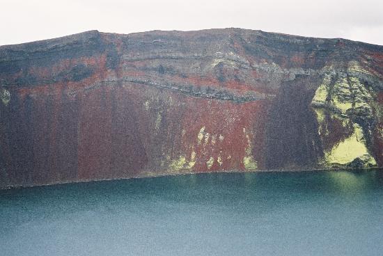 Islandia: Ljotipollur near Landmannalaugar