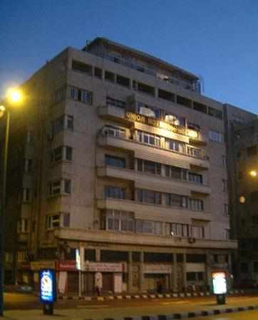Photo of Union Hotel Alexandria