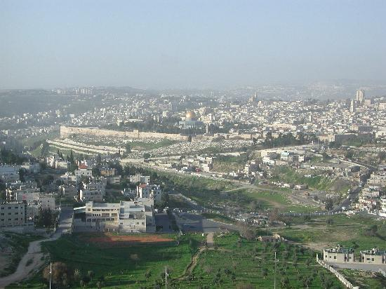Maiersdorf Faculty Club Hotel: View of city of Jerusalem