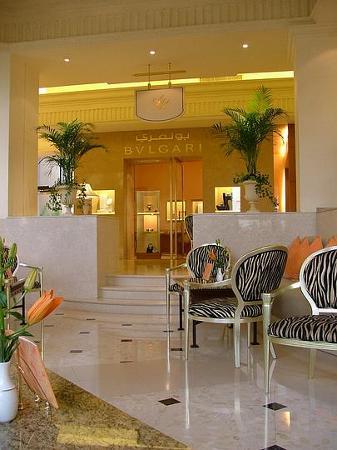 Le Royal Meridien Beach Resort & Spa: Tea/Coffee lounge 2004