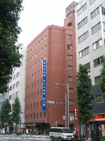 Tokyo Hotel Horidome Villa: View from across the road