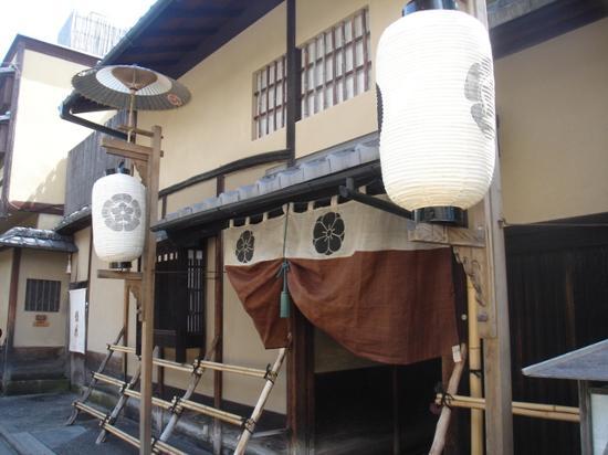 Tawaraya Ryokan : Exterior