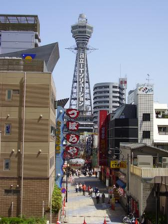 Osaka, Japon : Tsutenkaku Tower