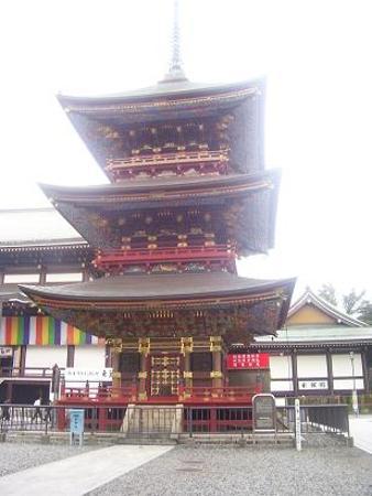 Naritasan Shinsho-ji Temple: Impressive even in the morning clouds