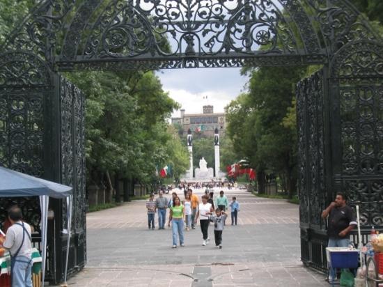 Four Seasons Mexico City : The park - a short walk away