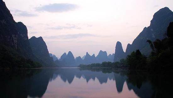 Contea di Yangshuo Photo