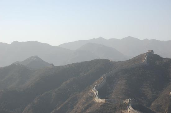 Pekín, China: The Great Wall at Badaling