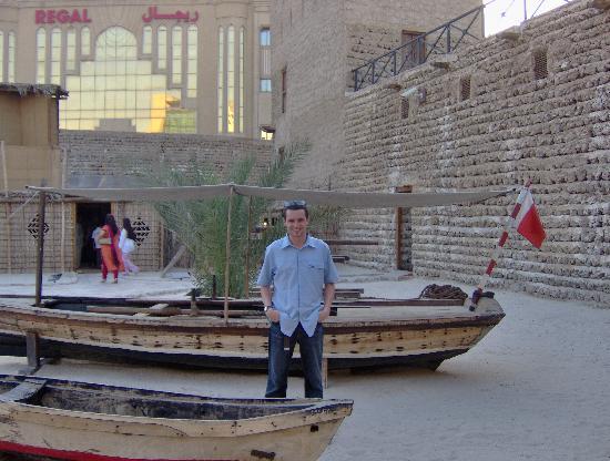 Museum of dubai k porte inn hotel tripadvisor for K porte inn hotel dubai