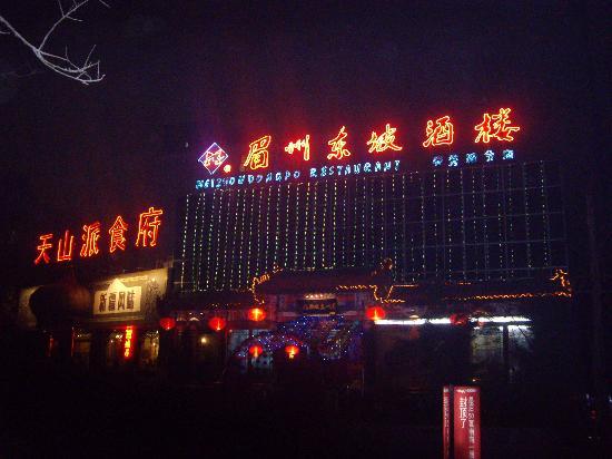 Chenghong Hotel
