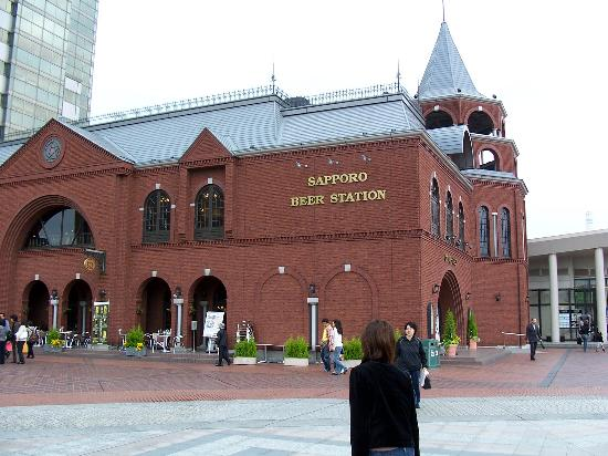 Museum of Yebisu Beer: An old train station, now a bar near the museum