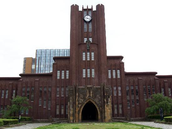 University of Tokyo
