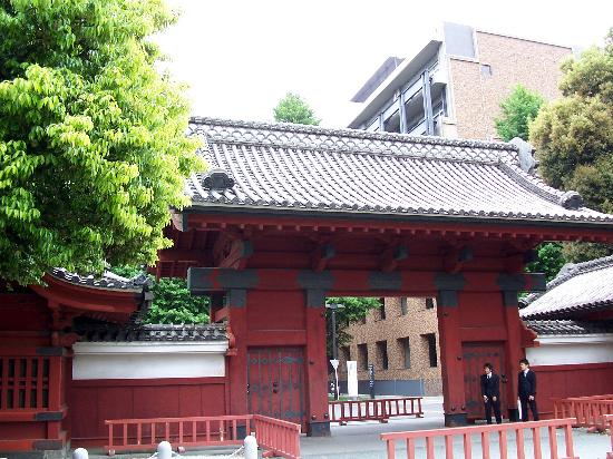 University of Tokyo: The Red Gate, Tokyo U