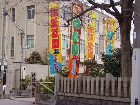 أوساكا, اليابان: Sumo stable in Osaka tournament