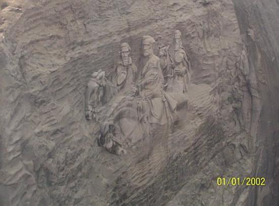Stone Mountain Park: mountain sculpture