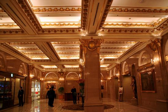 Lotte Hotel Seoul: Lobby