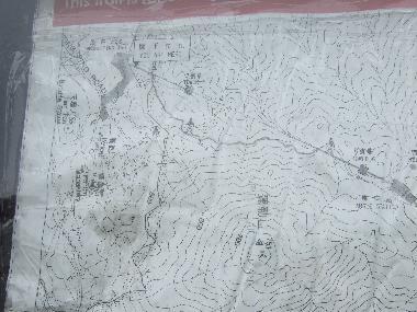 Information board at Ngong Ping