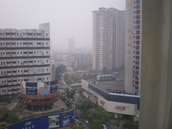 Overseas Chinese Hotel Wenzhou : Another view
