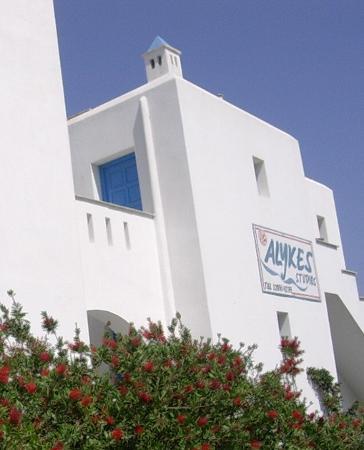 Alykes Studios: Alykes - entrance