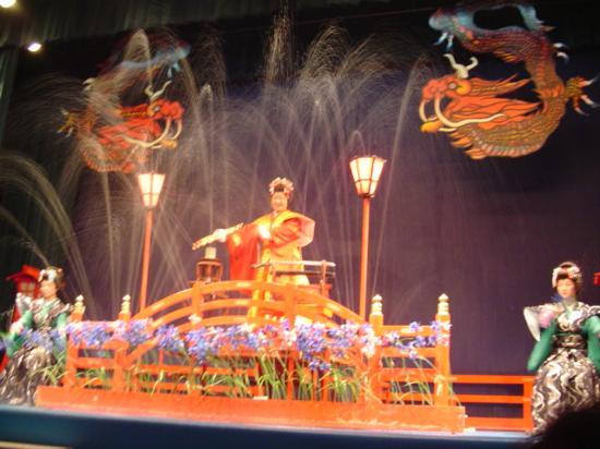 Edo Wonderland Nikko Edomura : The Geisha Show