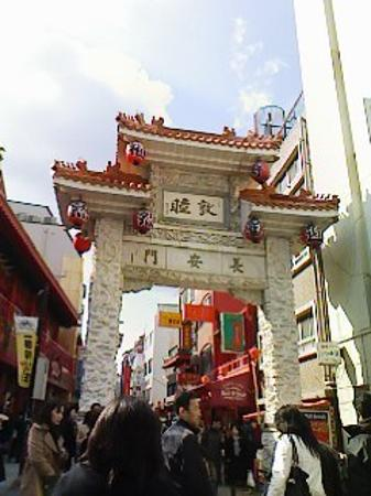 Kobe, Japão: Gate of China Town